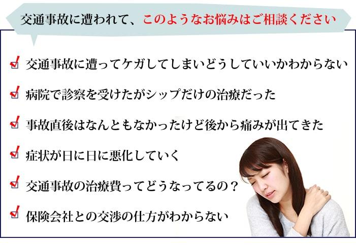 jiko-04-01