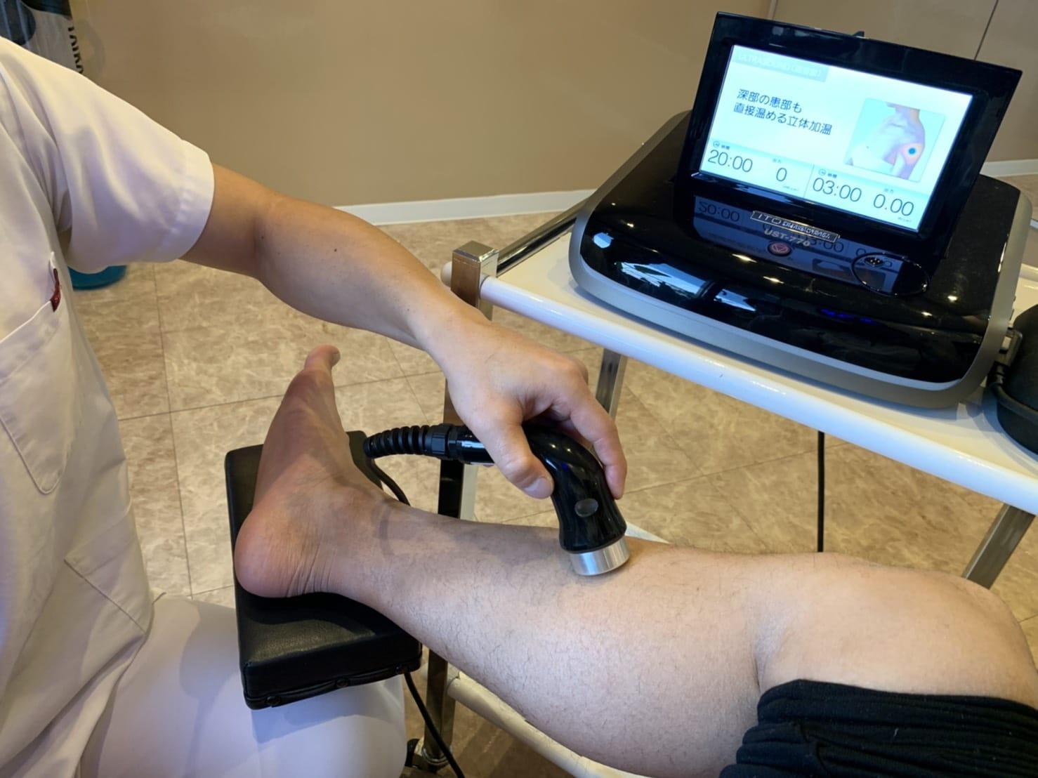 超音波治療器を用いた施術